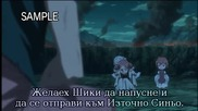 One Piece - Strong World - Bg sub - 4 Част
