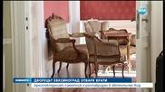 """Откриха реставрирания дворец """"Евксиноград"""" (СНИМКИ)"""