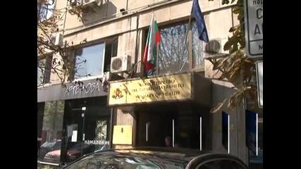 Пакт за почтеност подписват Министерството на здравеопазването и