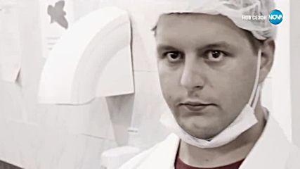 Христо Кръстев - Шеф под прикритие (14.01.2019) - част 3