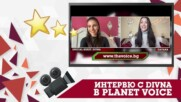 "PLANET VOICE: ИНТЕРВЮ С DIVNA ЗА ""НАПРЕД"""
