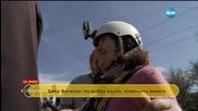 73-годишната жена направи своя първи скок с бънджи