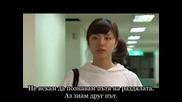 Hwan Hee - Over The Rainbow Ost [bg]