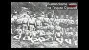 Заплакало e Мариово за Георги Сугарев
