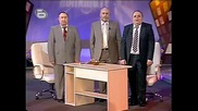 Комиците - Имитация слава с Русен Петров ( 17.04.2009 )