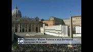Официална българска делегация е във Ватикана по случай 24 май