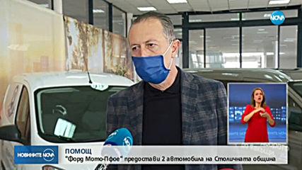 Атанас Фурнаджиев с дарение в битката с COVID-19
