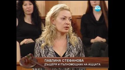 Съдебен спор - Епизод 210 - Племенница срещу Вуйчо