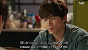 Entertainer Е09 1/2