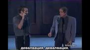Девалвация – Адриано Челентано и Пиеро Пелу (превод)