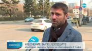 Светофари в София вече са с анти-COVID бутони
