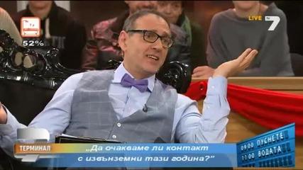 """Стамен Стаменов в предаването """"пуснете водата"""""""