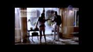 Сиана - Онази Другата High - Quality