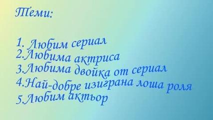 Конкурс :)))