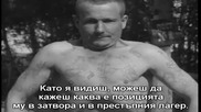 Руската Мафия...