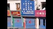 При взрив в китайски ресторант загинаха 14 души, над 40 са ранени