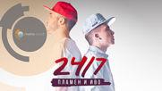 Пламен и Иво - 24/7 (Official HD)