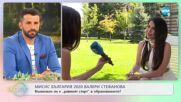 """Мис България 2020 Валери Стефанова - Възможен ли е """"равния старт"""" в образованието - """"На кафе"""""""