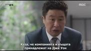 [бг субс] Goodbye Mr. Black / Сбогом, Г-н Блек (2016) Епизод 7
