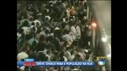 Хаос заради стачка на шофьорите на автобуси в Сао Паоло