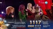 """Люси Дяковска и A.V.A - """"Hallelujah"""" - Българската Коледа 2016"""
