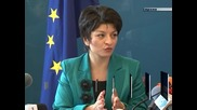 """Определен е новият Съвет на директорите на """"Пирогов"""""""