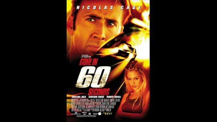 Gone In 60 Seconds - Low Rider
