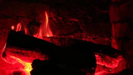 Вечер в хижа Извора, Алиботуш