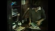 Българският филм Куче в чекмедже (част 1)