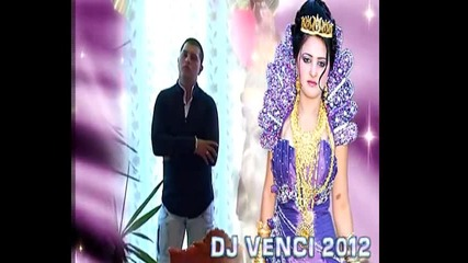 Сватба-novo 2012