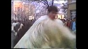 Нова година в Разлог - Старчевата 1990г.