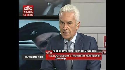 Волен Сидеров - Гост в Държавата днес - Купени избори и поредно колониално правителство 13.06.2014