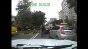 Не Се Закачайте С Велосипед