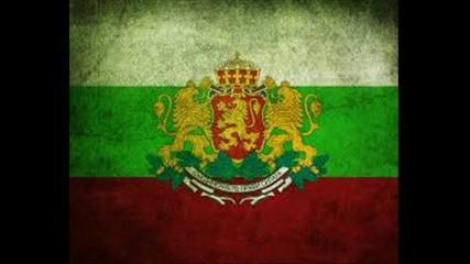 Pecata ft Krk2- Възхвала на Българското