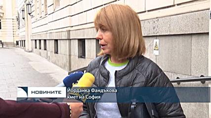 ГЕРБ регистрира кандидатите си за местните избори