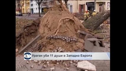 Ураган уби 11 души в Западна Европа