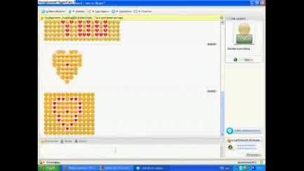 Skype - Много Яки Трикове С Емотикони 2