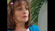 Ева Луна - 109 епизод - 2ра част