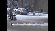 Лошото време причини верижна катастрофа на магистрала в Германия