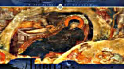 Дивна Любоевич Мелoди - Христос се роди!