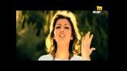 Арабска Assala - Mab'ash Ana