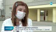 Свършиха направленията за PCR тестове в Благоевградско