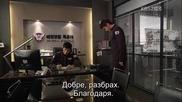 Бг субс! Poseidon / Посейдон (2011) Епизод 2 Част 2/4