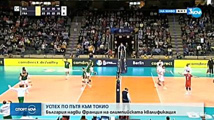 Спортни новини (06.01.2020 - късна емисия)