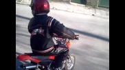 Яшката кара мотор