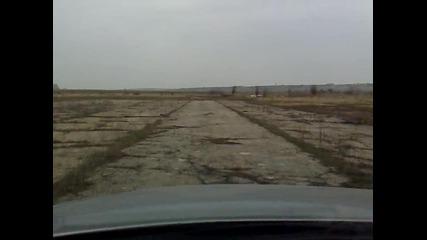 Старо летище