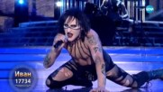 Иван като Marilyn Manson -