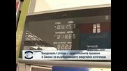 Александър Цветков: Биодизелът отпада с окончателните промени в Закона за възобновяемите енергийни източници