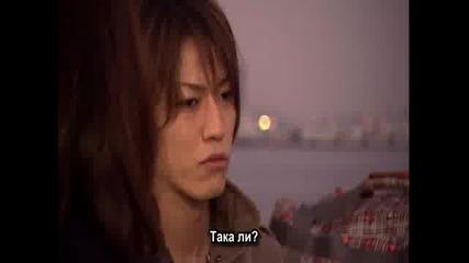 [ Bg Sub ] Tatta Hitotsu no Koi - Епизод 9 - 1/2