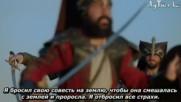 Вв Кесем Султан 55 серия 2 анонс рус суб